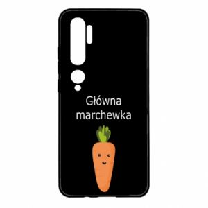 Etui na Xiaomi Mi Note 10 Główna marchewka