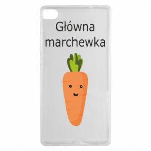 Etui na Huawei P8 Główna marchewka