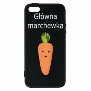 Phone case for iPhone 5/5S/SE Main carrot