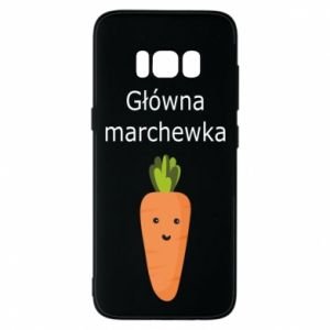 Phone case for Samsung S8 Main carrot
