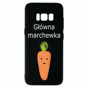 Etui na Samsung S8 Główna marchewka
