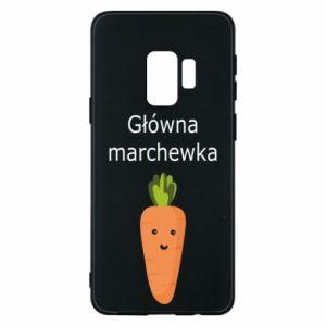 Etui na Samsung S9 Główna marchewka