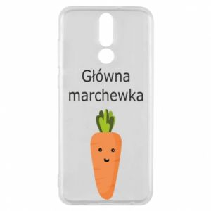 Phone case for Huawei Mate 10 Lite Main carrot