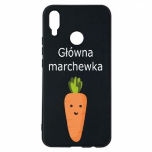 Phone case for Huawei P Smart Plus Main carrot