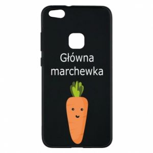 Phone case for Huawei P10 Lite Main carrot