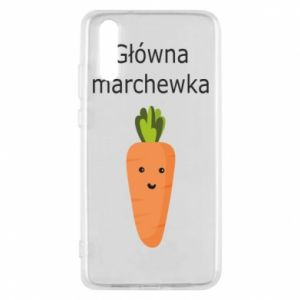 Phone case for Huawei P20 Main carrot