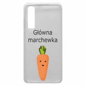 Phone case for Huawei P30 Main carrot