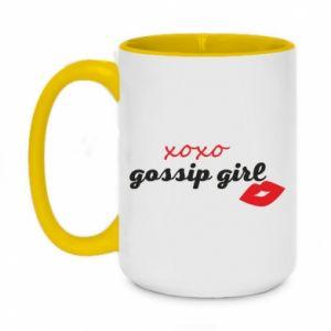 Kubek dwukolorowy 450ml Gossip girl
