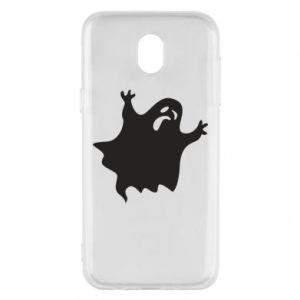 Phone case for Samsung J5 2017 Grimace of horror - PrintSalon
