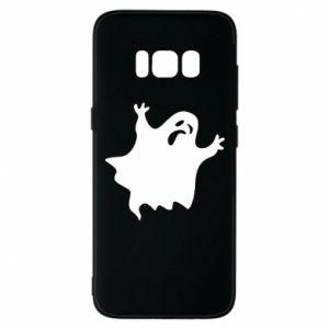 Phone case for Samsung S8 Grimace of horror - PrintSalon