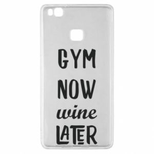 Huawei P9 Lite Case Gym Now Wine Later
