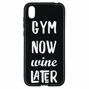 Huawei Y5 2019 Case Gym Now Wine Later