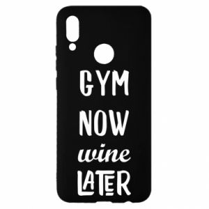 Huawei P Smart 2019 Case Gym Now Wine Later