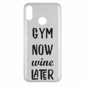Huawei Y9 2019 Case Gym Now Wine Later