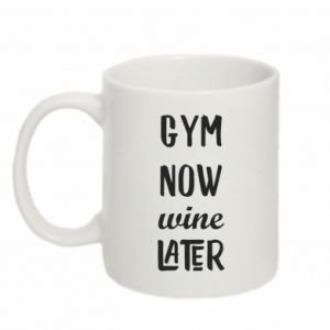Kubek 330ml Gym Now Wine Later