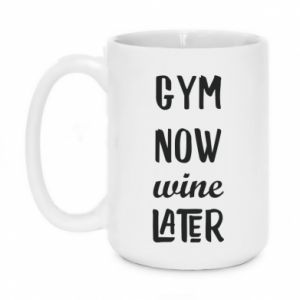 Kubek 450ml Gym Now Wine Later