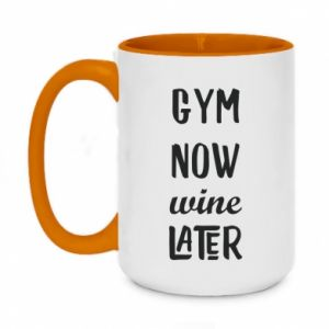Two-toned mug 450ml Gym Now Wine Later