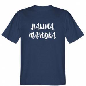 Koszulka Hakuna ma'vodka