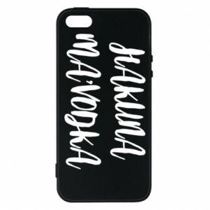 Etui na iPhone 5/5S/SE Hakuna ma'vodka