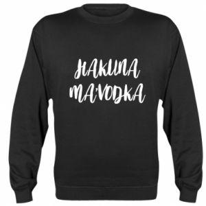 Bluza (raglan) Hakuna ma'vodka