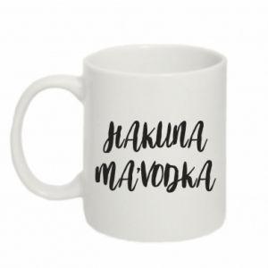 Kubek 330ml Hakuna ma'vodka