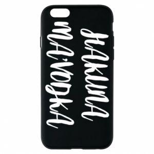Etui na iPhone 6/6S Hakuna ma'vodka
