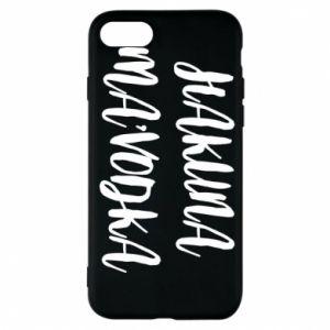 Etui na iPhone 7 Hakuna ma'vodka