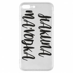 Etui na iPhone 8 Plus Hakuna ma'vodka