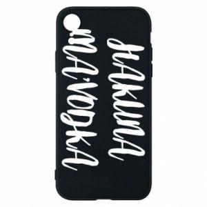 Etui na iPhone XR Hakuna ma'vodka