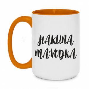 Kubek dwukolorowy 450ml Hakuna ma'vodka