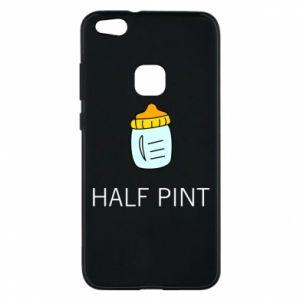 Etui na Huawei P10 Lite Half pint