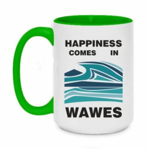 Kubek dwukolorowy 450ml Happiness comes in wawes