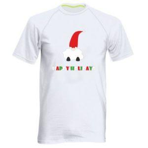 Koszulka sportowa męska Happy Holidays Santa