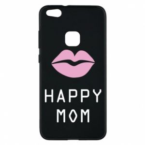 Phone case for Huawei P10 Lite Happy mom - PrintSalon
