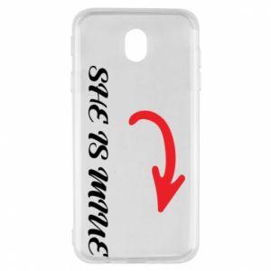 Samsung J7 2017 Case He's mine