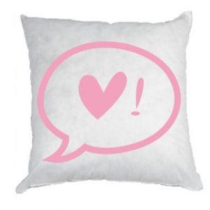 Pillow Heart!