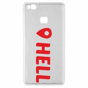 Huawei P9 Lite Case Hell is here