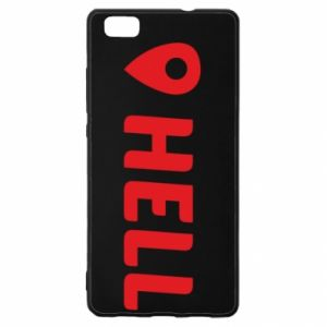 Huawei P8 Lite Case Hell is here