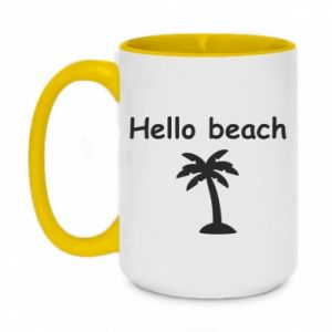 Kubek dwukolorowy 450ml Hello beach