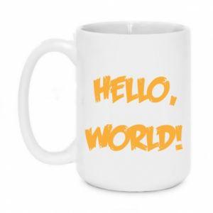 Mug 450ml Hello, world! - PrintSalon