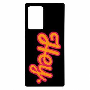 Etui na Samsung Note 20 Ultra Hey.