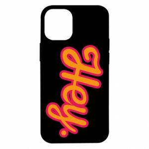 Etui na iPhone 12 Mini Hey.