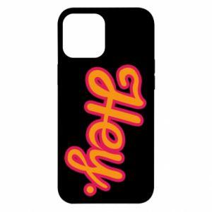 Etui na iPhone 12 Pro Max Hey.