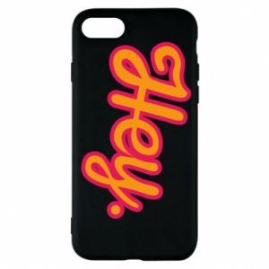 Etui na iPhone 7 Hey.