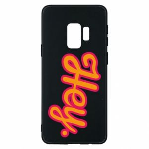 Etui na Samsung S9 Hey.