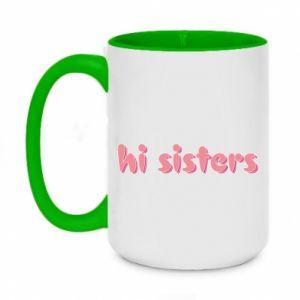 Kubek dwukolorowy 450ml Hi sisters