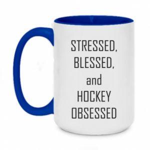 Two-toned mug 450ml Hockey