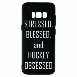 Samsung S8 Case Hockey
