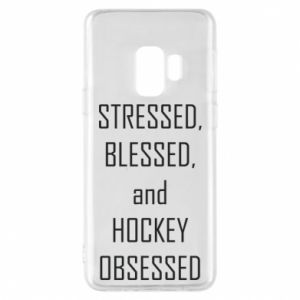 Samsung S9 Case Hockey
