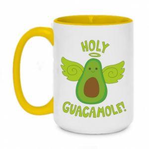 Kubek dwukolorowy 450ml Holy guacamole inscription
